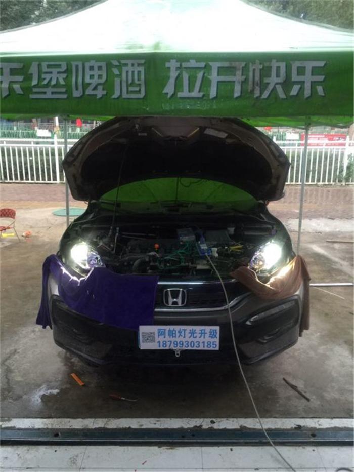 本田XRV车灯改装阿帕7S改后灯光效果