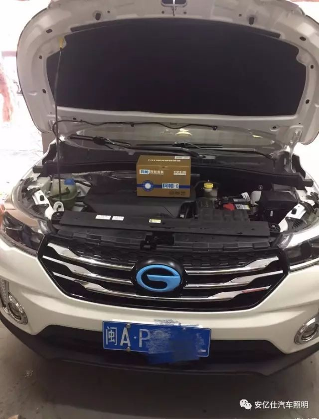 提车4个月小4改灯记—传祺GS4改阿帕6氙气灯