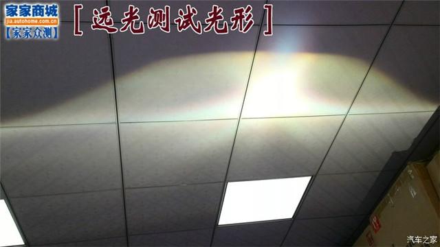 标志301车灯改装阿帕6S远光测试光型