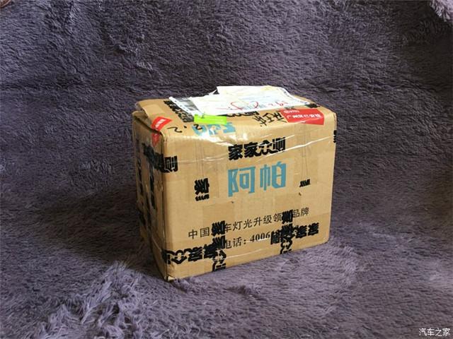 阿帕6S包装盒