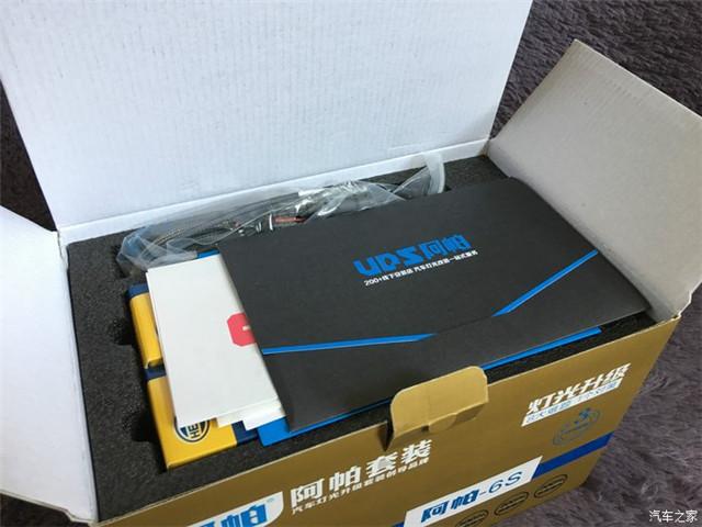 阿帕6S包装盒开封
