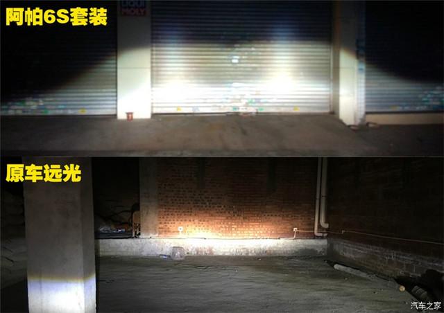 轩逸车灯改装阿帕6S套装远光改前改后效果对比