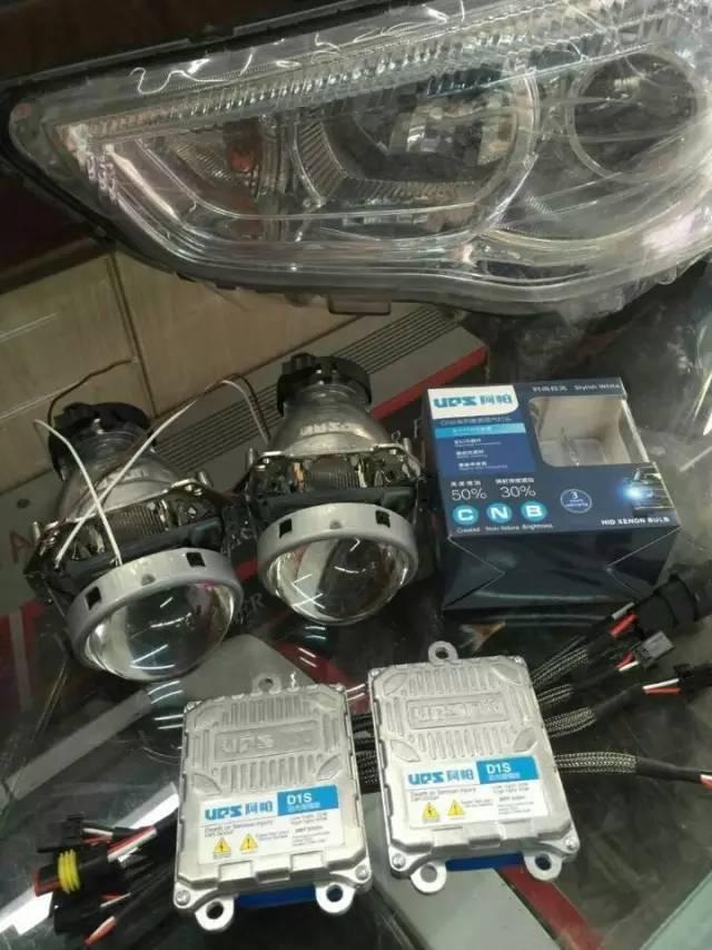 阿帕6氙气灯|双光透镜|安定器