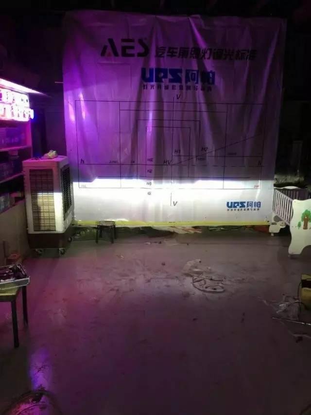 三菱劲炫车灯改装阿帕6-改后近光效果