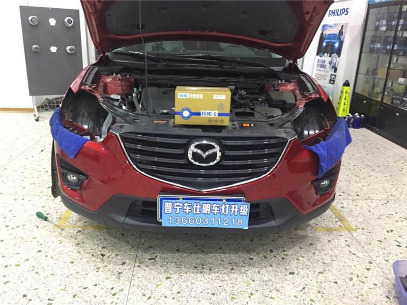 马自达CX-5车灯改装-大灯总成拆卸