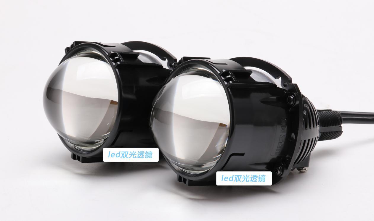 led透镜大灯