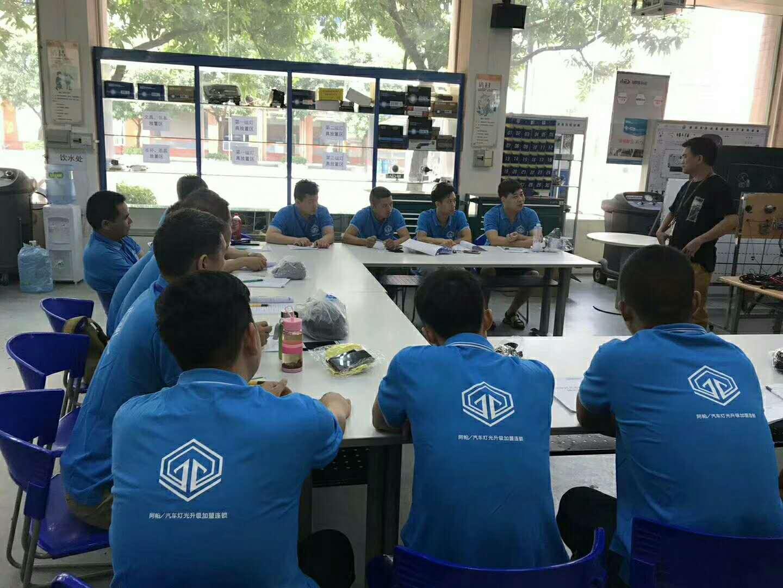 汽车大灯改装培训,第二十一期培训班学员停老师讲课