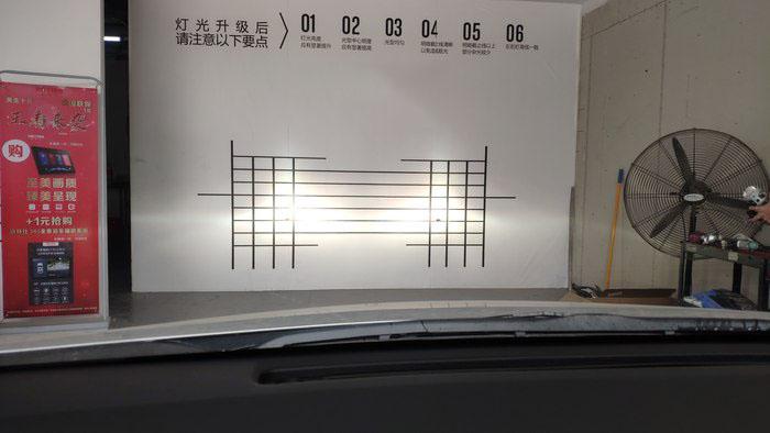 13款卡罗拉车灯升级后的远光效果