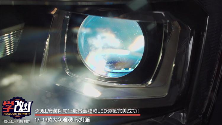 改后的LED透镜外观效果